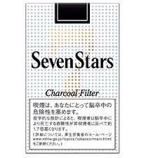 安室奈美恵のタバコ銘柄3.jpg